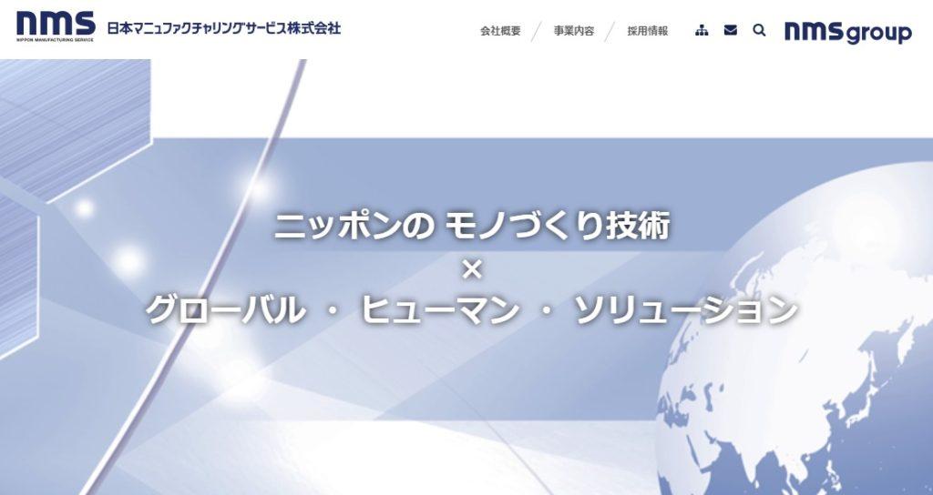 ファク 日本 チャリング サービス マニュ